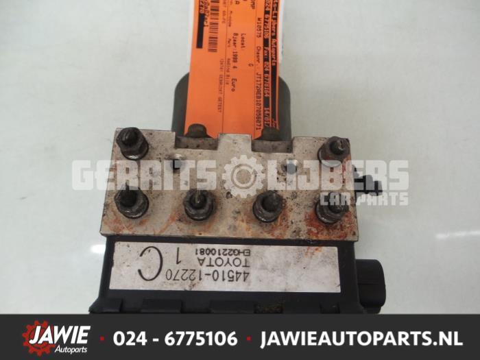 ABS Pomp - f3eb4347-d935-4e0b-8f47-839c10668506.jpg