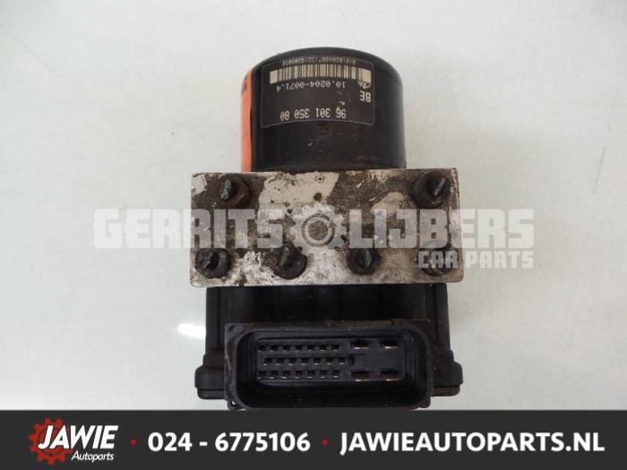 ABS Pomp - 38a62c53-d9ce-491b-8ab0-189132faae59.jpg