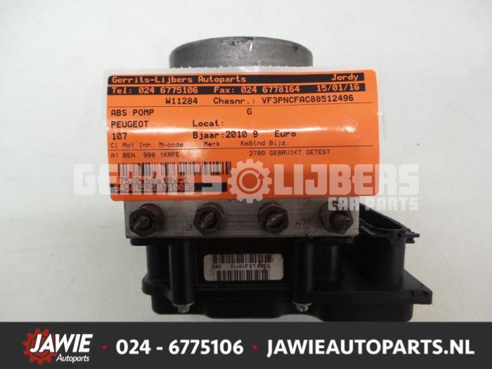 ABS Pomp - 678e6e8b-a737-4b10-890f-fd39e838b16b.jpg