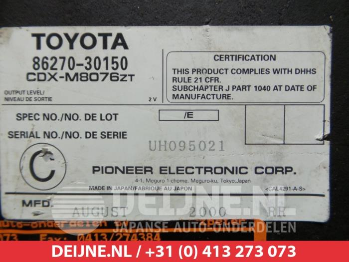 Lexus GS (..S16) 430 4.3 32V VVT-i