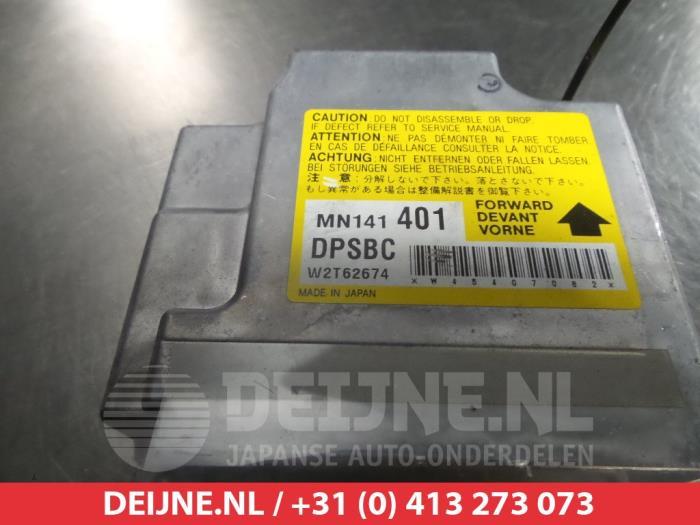 Mitsubishi Grandis (NA) 2.0 DI-D 16V