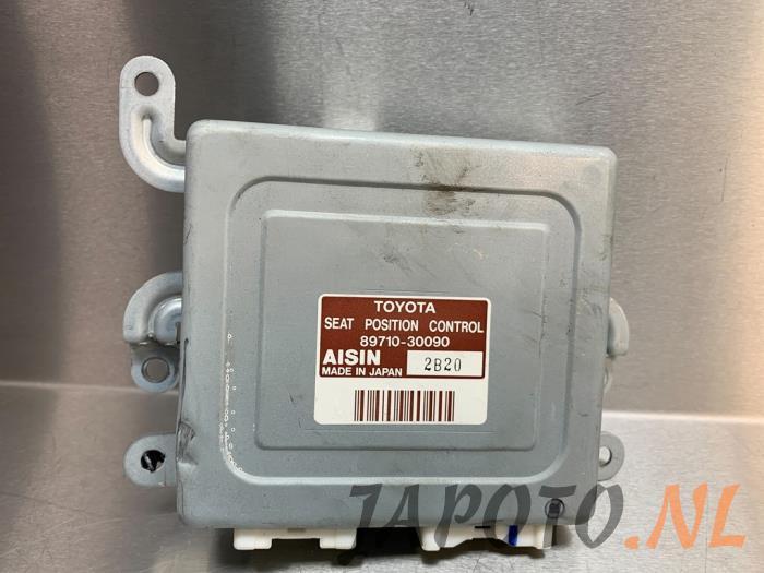 Comfort Module - eed561b3-afa5-464d-8202-d05cf5c7983d.jpg