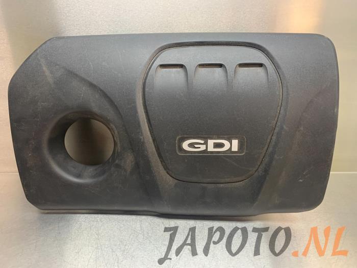 Afdekplaat motor - 608a4677-af60-42af-b4c7-dc41345ca0d1.jpg
