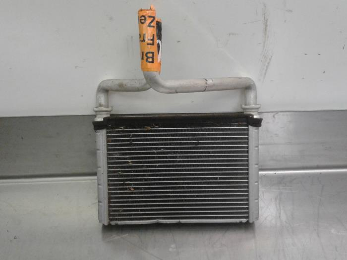 Heating radiator Daihatsu - Japanese & Korean car parts