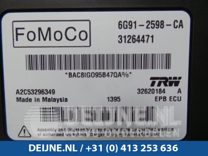 Handrem Module - Volvo XC60